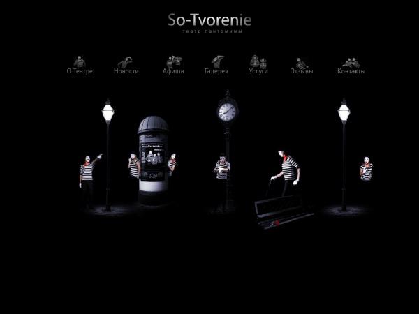 Mime theatre SoTvorenie